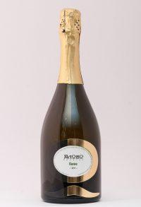 Кюве естествено пенливо вино 2011
